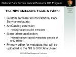 the nps metadata tools editor3