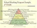school reading program sample 3 rd grade