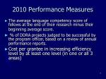 2010 performance measures