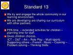 standard 13