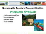 sustainable tourism eco certification8