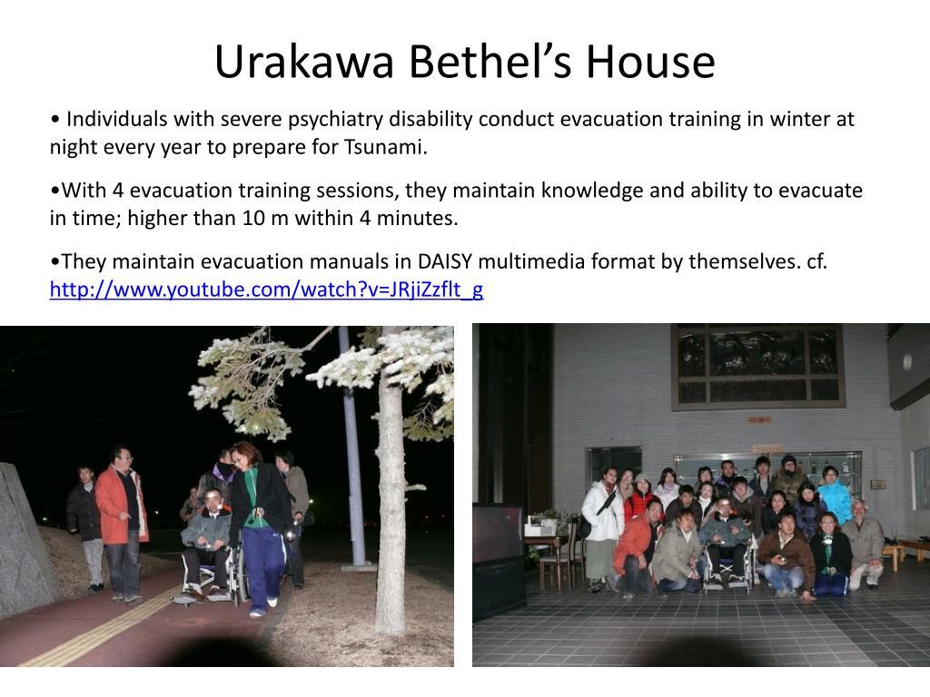 Urakawa Bethel's House