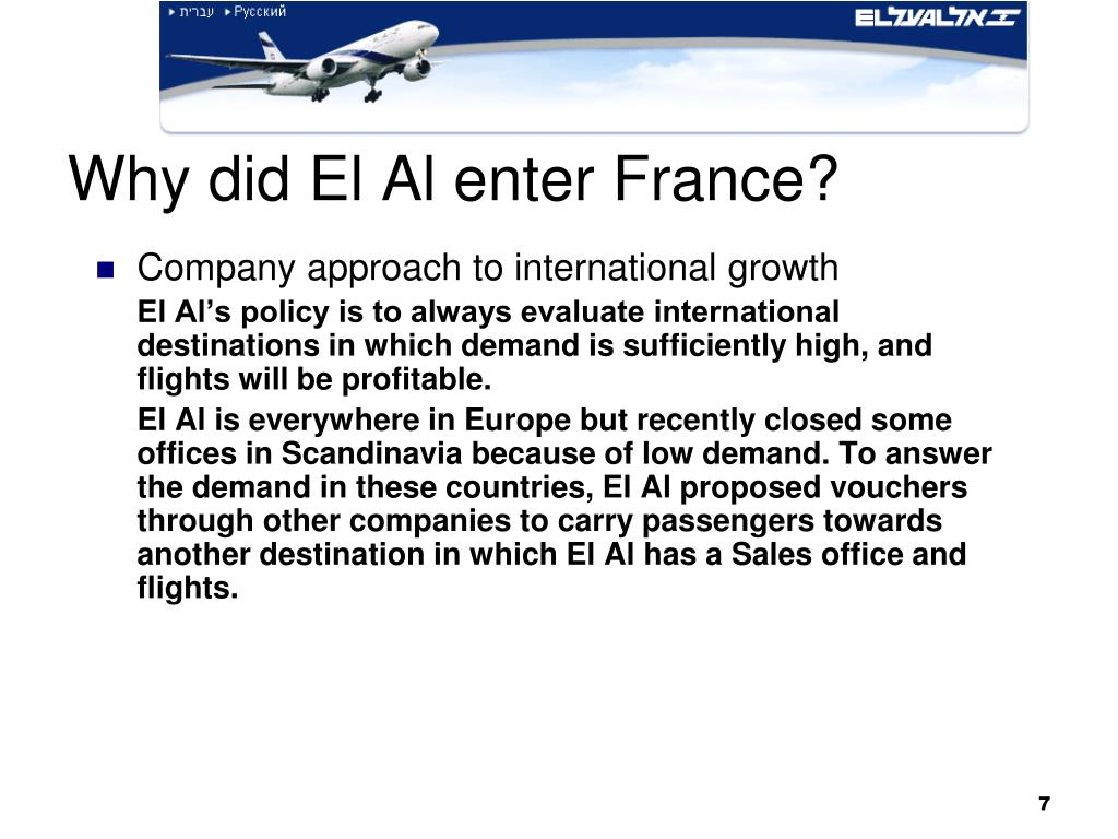 Why did El Al enter France?
