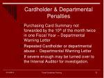 cardholder departmental penalties33