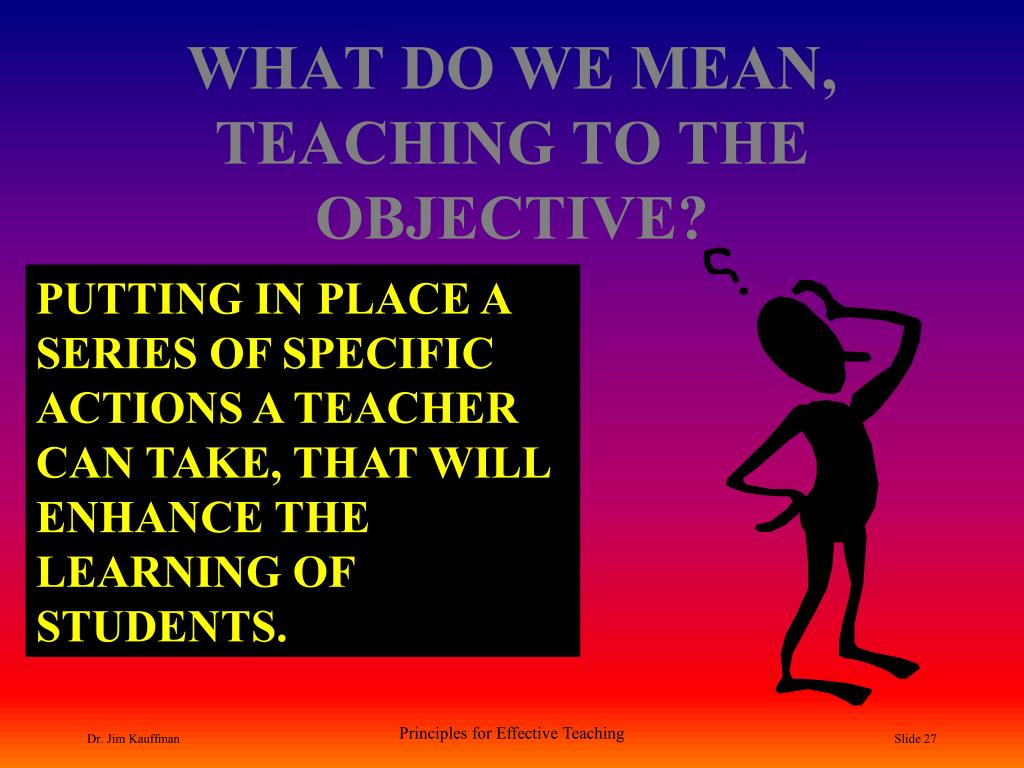 what does objective mean when writing an essay