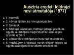 ausztria eredeti f ldrajzi n vi tmutat ja 1977