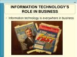 information technology s role in business