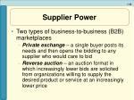 supplier power42