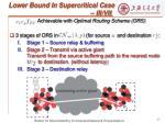 lower bound in supercritical case iii vii