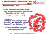lower bound in supercritical case vi vii