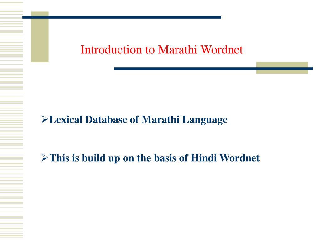 Introduction to Marathi Wordnet