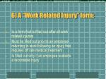 6 a work related injury form