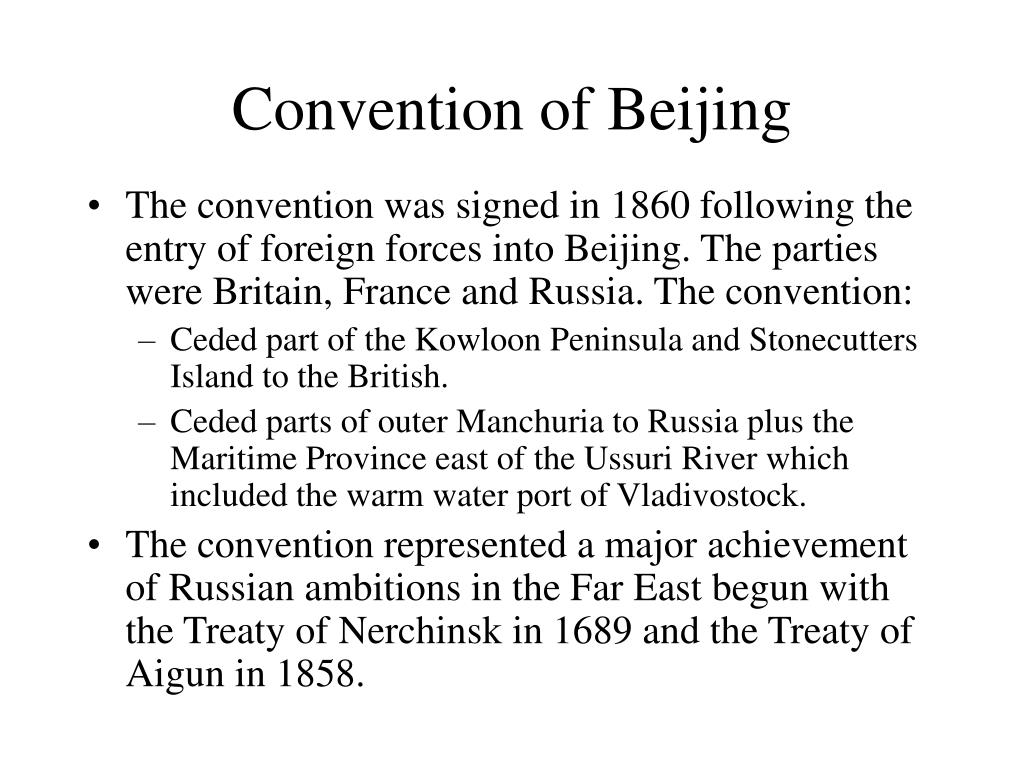 Convention of Beijing