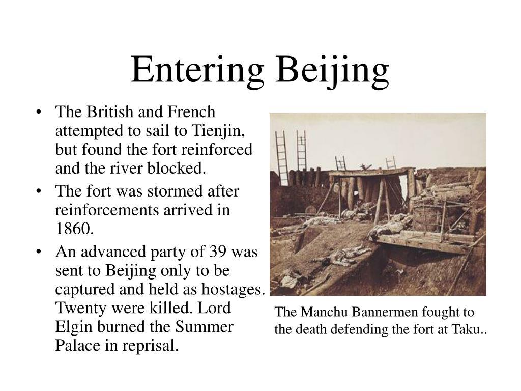 Entering Beijing
