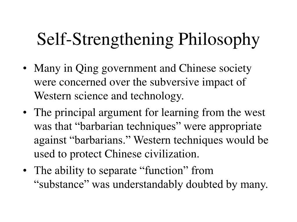 Self-Strengthening Philosophy