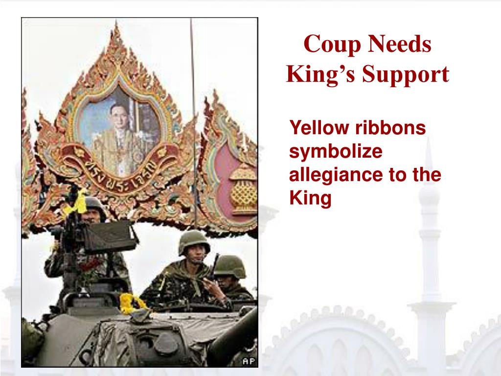 Coup Needs King's Support