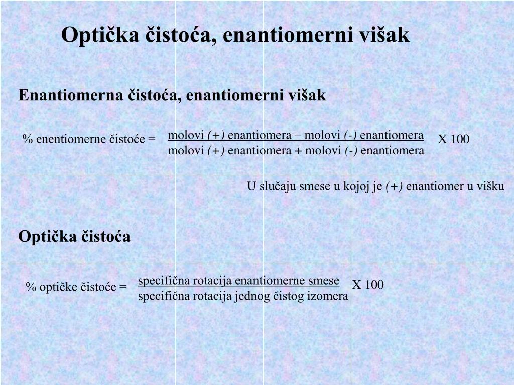 Optička čistoća, enantiomerni višak