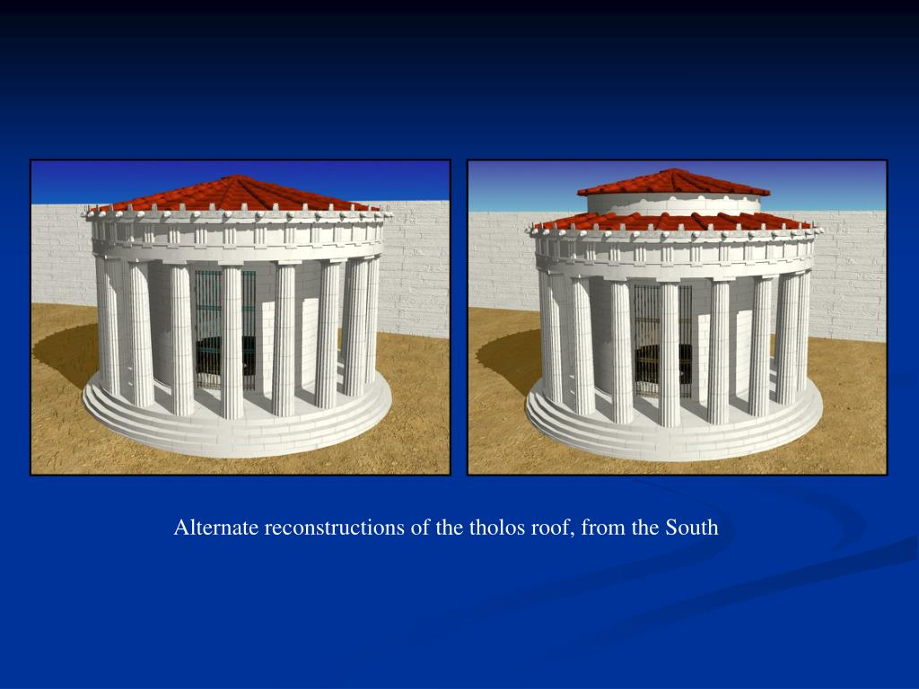 Alternate reconstructions of the tholos roof, from the South