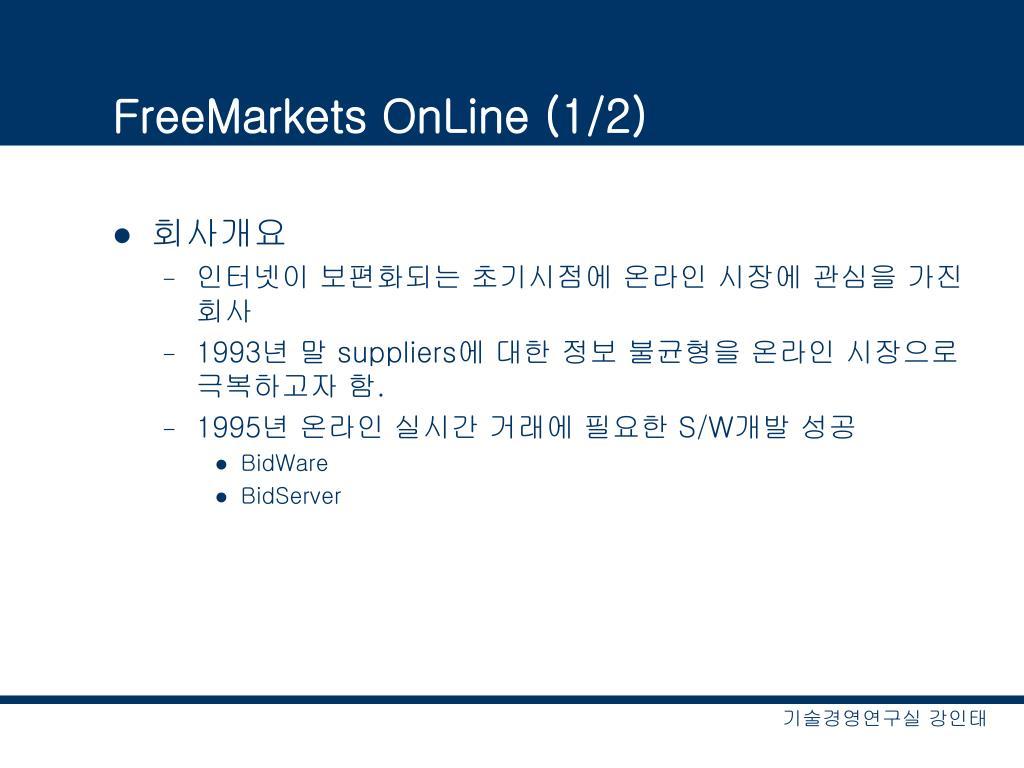 FreeMarkets OnLine (1/2)