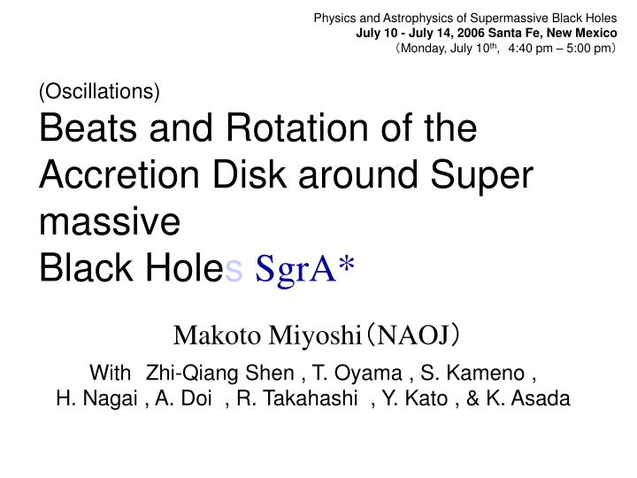 Oscillations beats and rotation of the accretion disk around super massive black hole s sgra