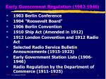 early government regulation 1903 1946