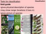 classification30