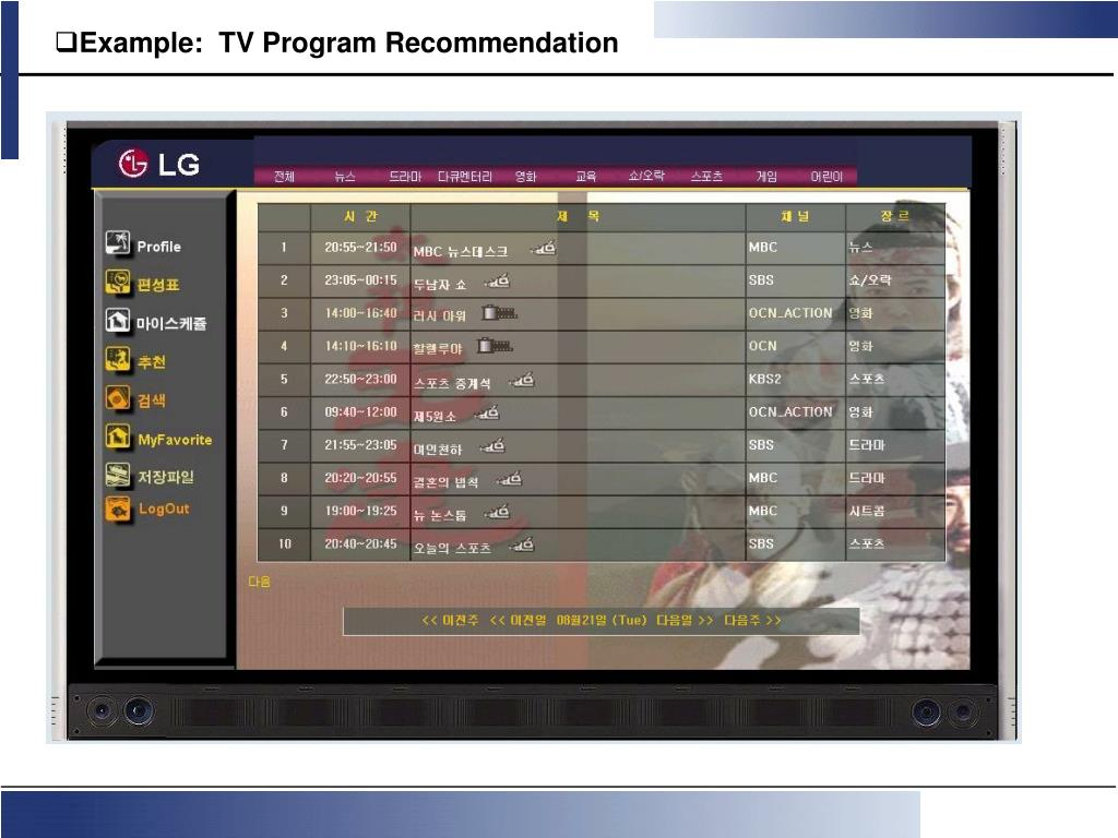 Example:  TV Program Recommendation
