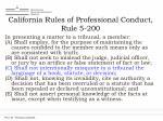 california rules of professional conduct rule 5 200