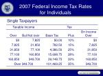 2007 federal income tax rates for individuals