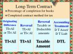 long term contract