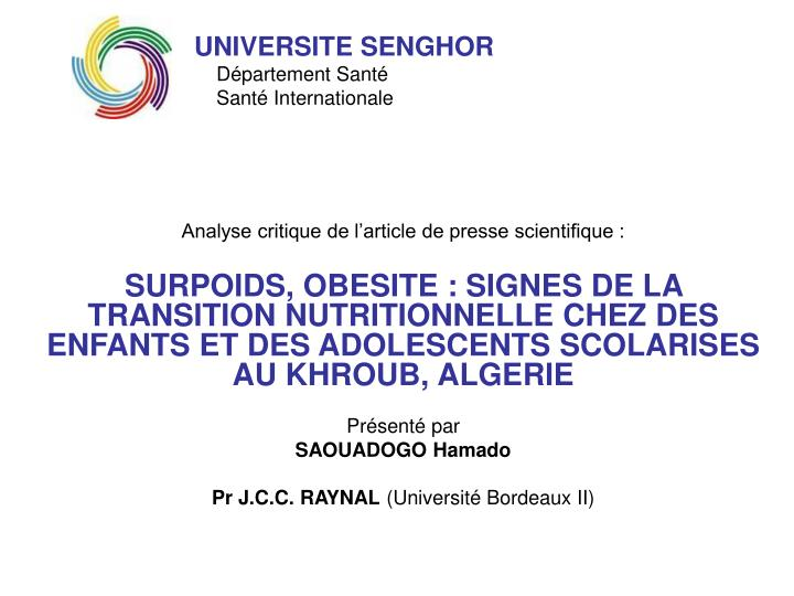 Universite senghor d partement sant sant internationale l.jpg