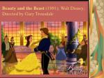 beauty and the beast 1991 walt disney directed by gary trousdale