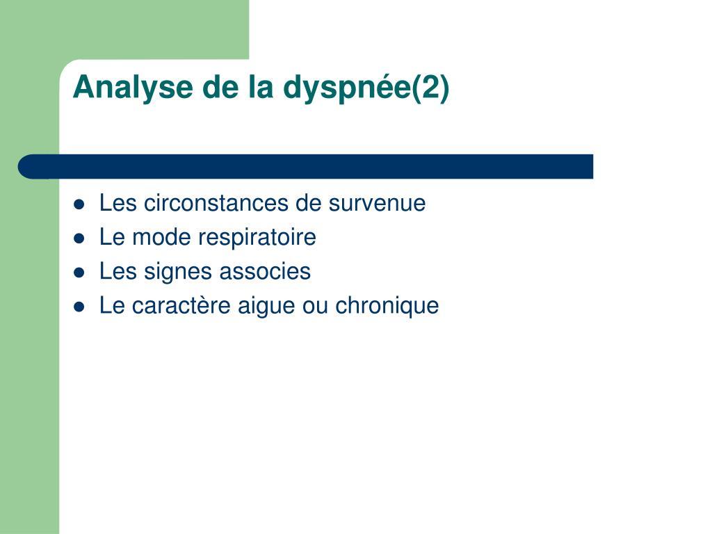 Analyse de la dyspnée(2)