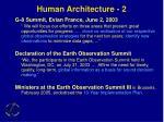 human architecture 2