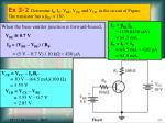 ex 3 2 determine i b i c v be v ce and v cb in the circuit of figure the transistor has a dc 150