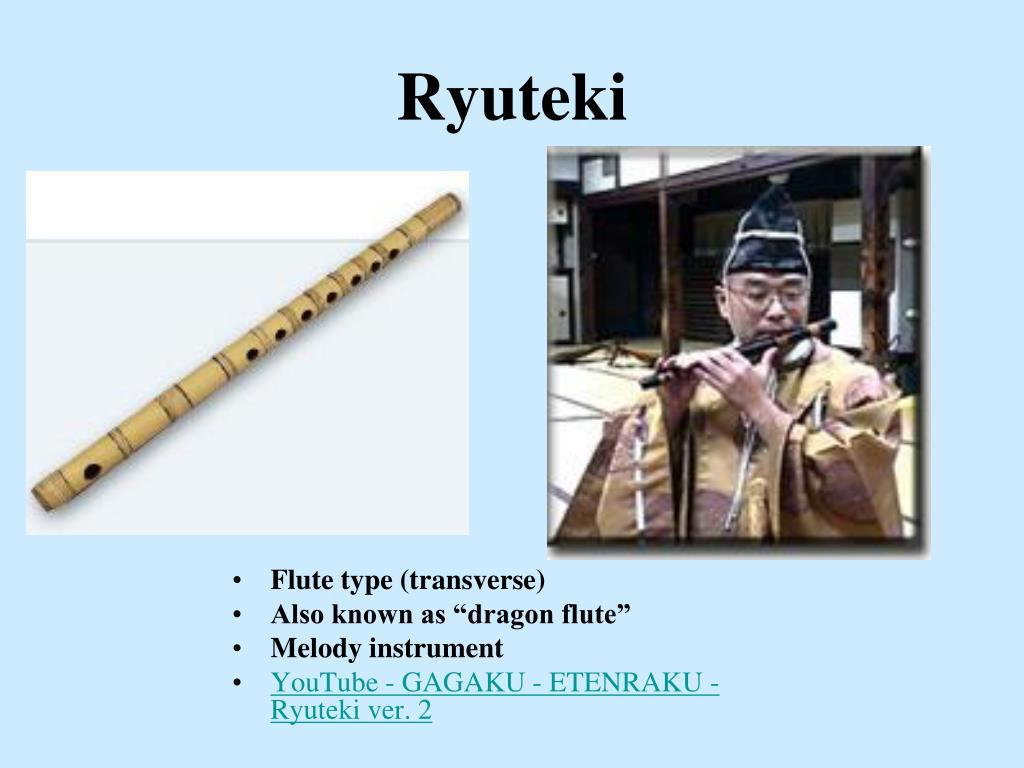 Ryuteki
