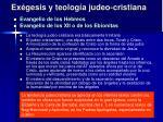 ex gesis y teolog a judeo cristiana