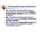 c izrada globalnog kurikuluma1