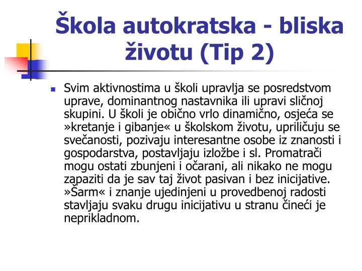 Škola autokratska - bliska životu (Tip 2)