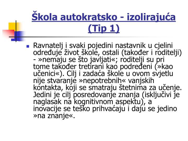 Škola autokratsko - izolirajuća (Tip 1)