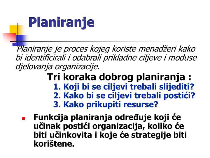 Planiranje