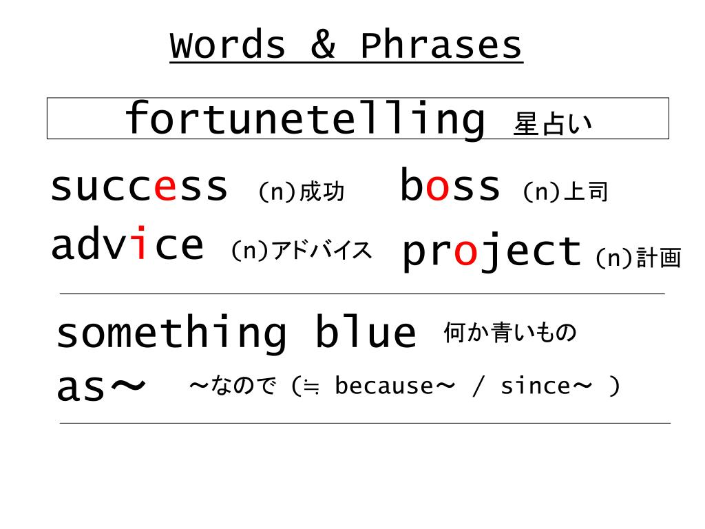 Words & Phrases