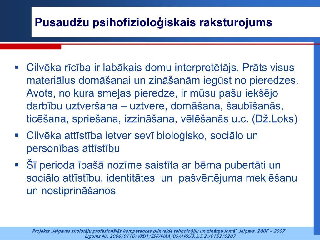 Pusaudžu psihofizioloģiskais raksturojums