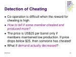 detection of cheating