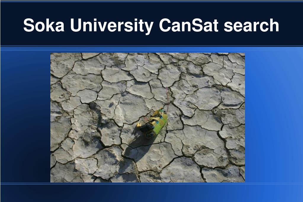 Soka University CanSat search
