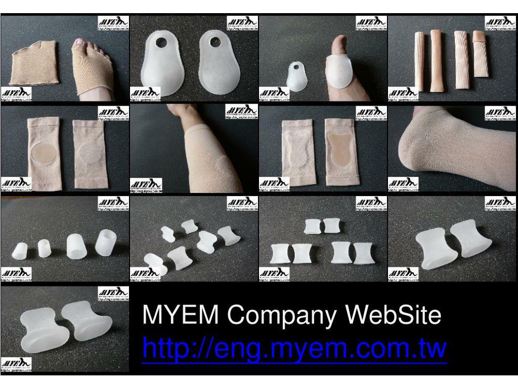 MYEM Company WebSite