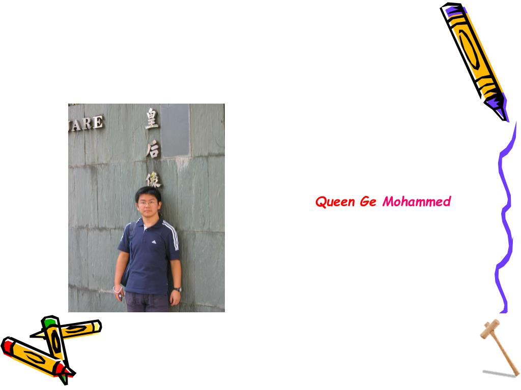 Queen Ge