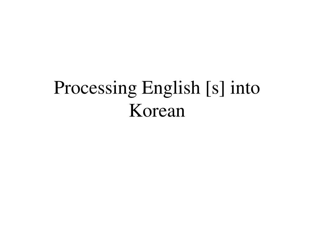 Processing English [s] into Korean