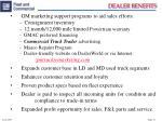 dealer benefits