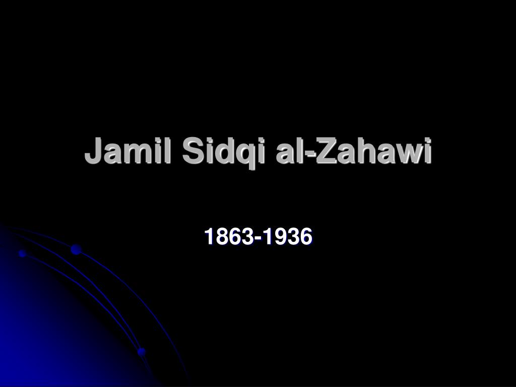 Jamil Sidqi al-Zahawi